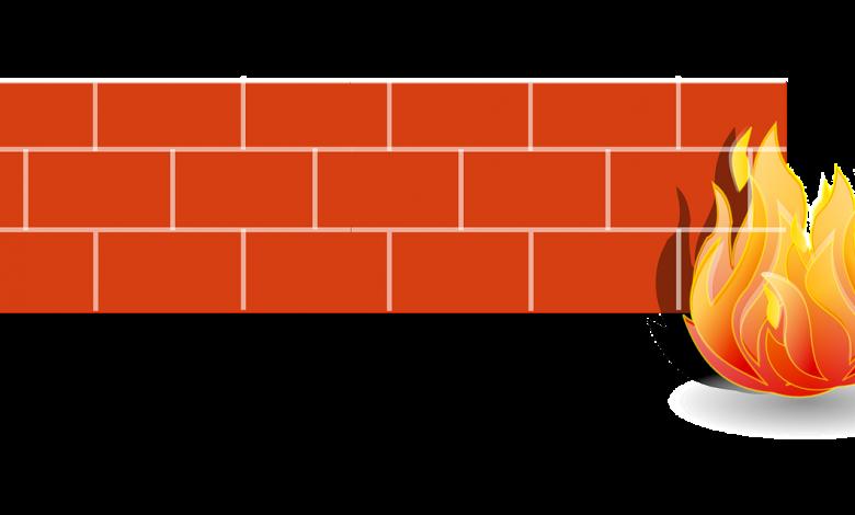 Güvenlik Duvarı