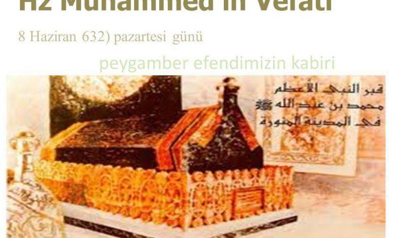 Hz. Muhammedin Vefatı
