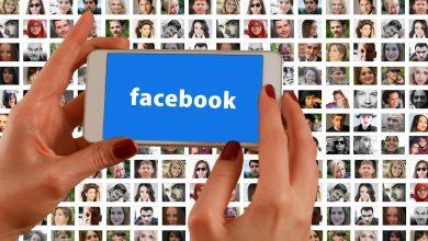 Facebook Arkadaşlık İstekleri