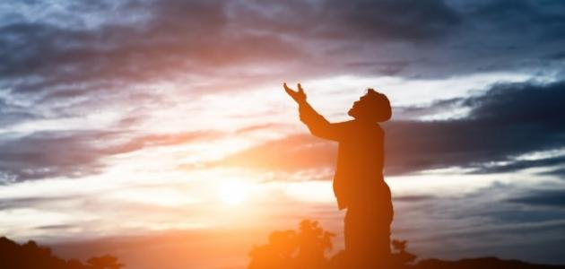 Hangi Vakitlerde Dua Etmeli