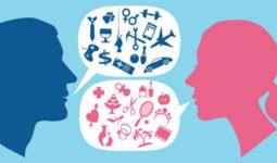 Kua Dilleri Nedir ?