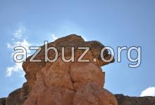 Celil Boğazı