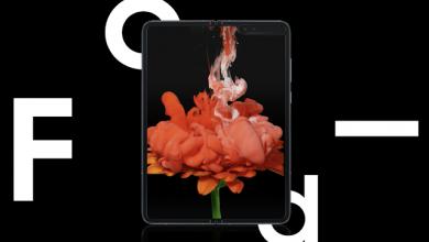 Samsung Galaxy Fold Fiyat ve Teknik Özellikleri 1