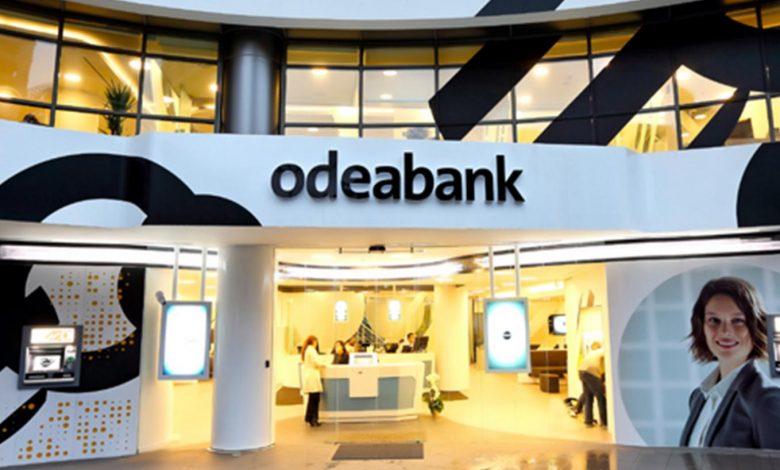 Odeabank Müşteri Hizmetleri İletişim Çağrı Merkezi Telefon Numarası