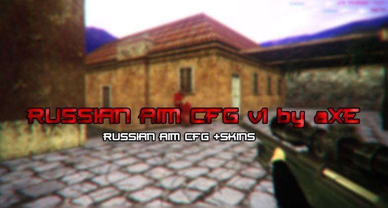 CS 1.6 Russian Aim Config Cfg 2021 1