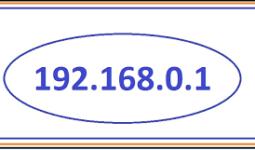 192.168.0.1 - 192.168.O.1 Modem Arayüz Giriş 1