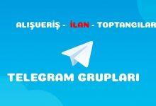 Alışveriş - Ticaret ve Toptancılar Telegram Grupları 4